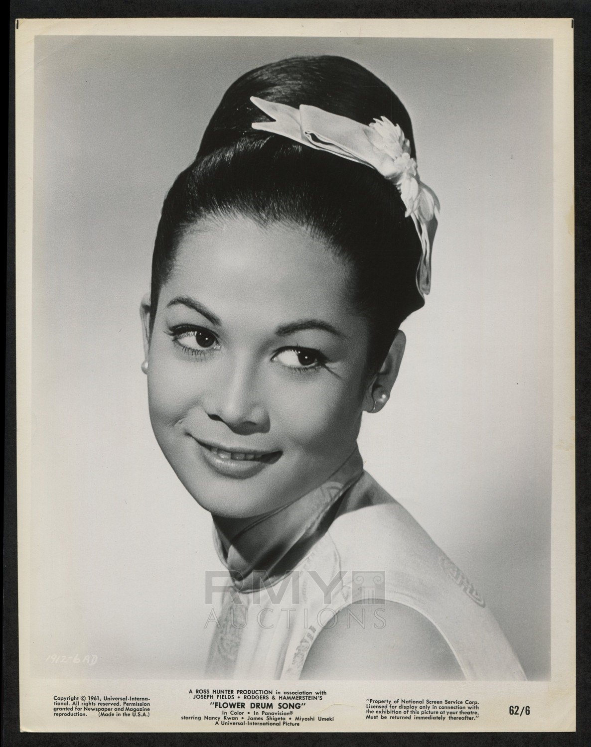 nancy kwan height